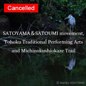 SATOYAMA&SATOUMI movement, Tohoku Traditional Performing Arts and Michinokushiokaze Trail