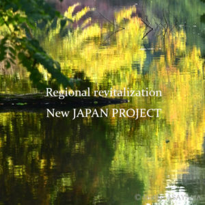 Regional revitalization – New JAPAN PROJECT