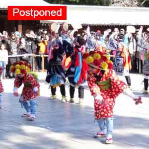 """Tohoku Traditional Performing Arts Performance"" by traditional performing arts groups from Iwate, Miyagi, and Fukushima – ""Requeim and Prayer"""